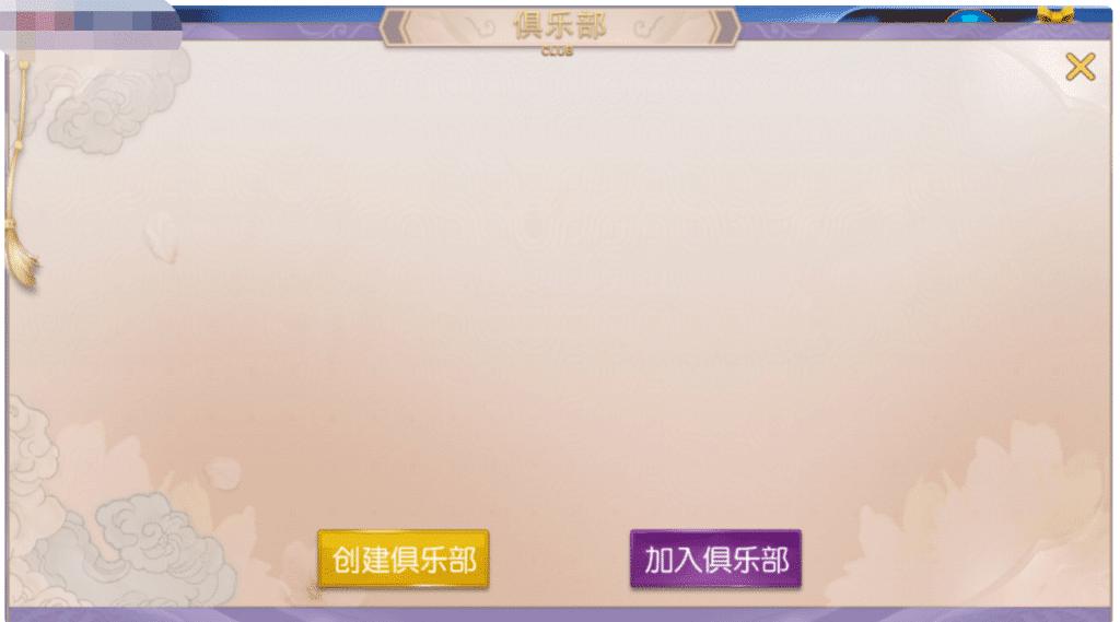 神兽精英联盟新UI棋牌全套源码+八一字牌+捞腌菜+齐齐哈尔