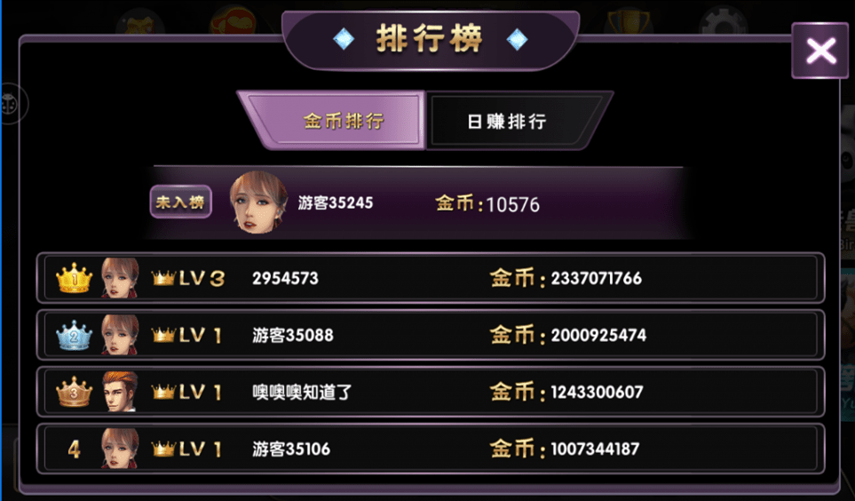 网狐荣耀二开乐玩棋牌全套源码+经典金币版本+26个子游戏