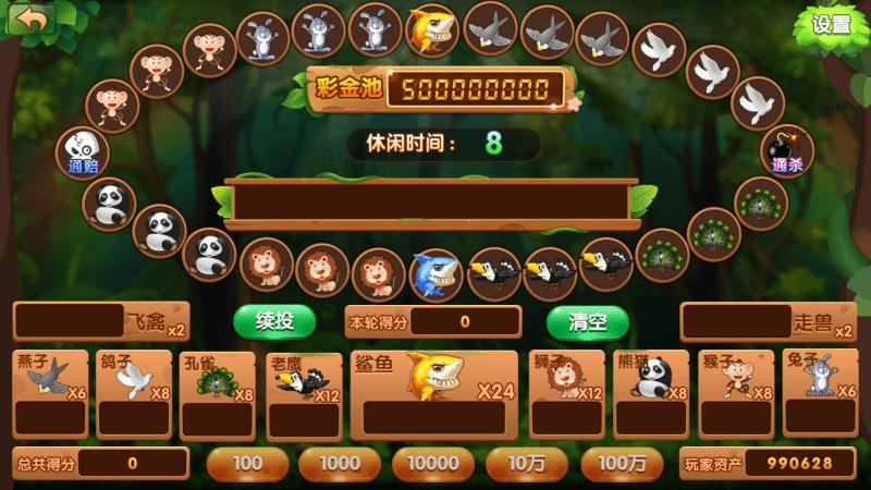网狐荣耀和气生财电玩城棋牌源码+原生APP+pc端+比例1/1000