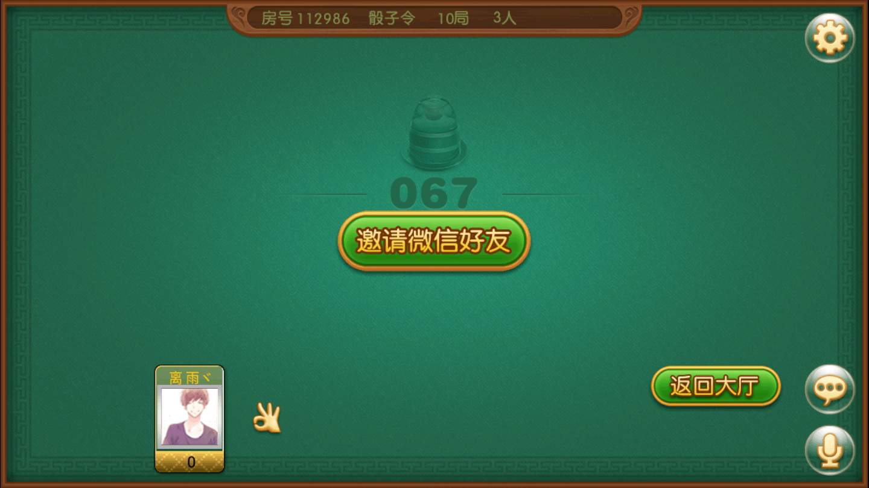 2021最新网狐精华版067多色十三水棋牌全套源码+福州麻将+泉州麻将+红中麻将+骰子