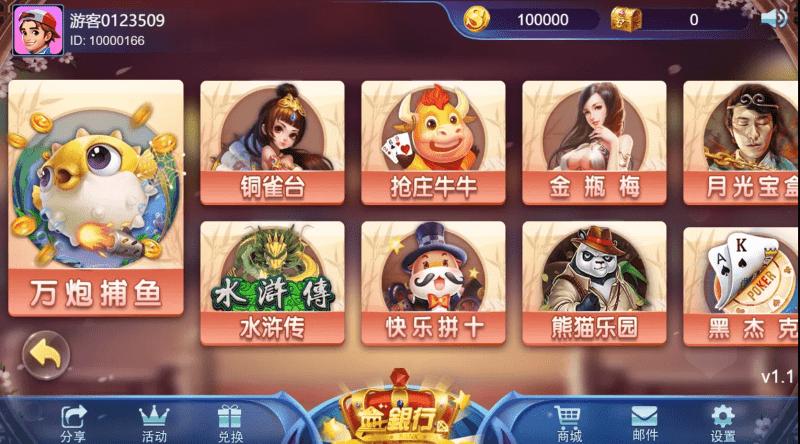 王者归来电玩全套源码/PC+h5+app三端通